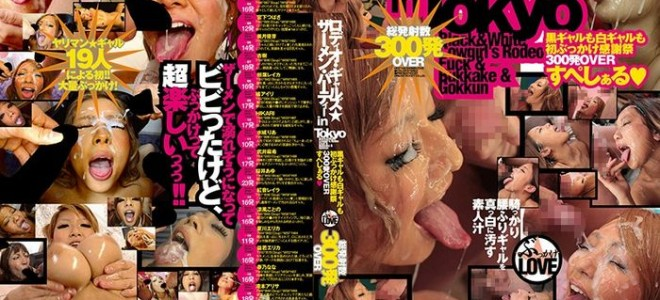 Gals ★ semen · party in Tokyo Black girls and white galss are the first to buy Thanksgiving