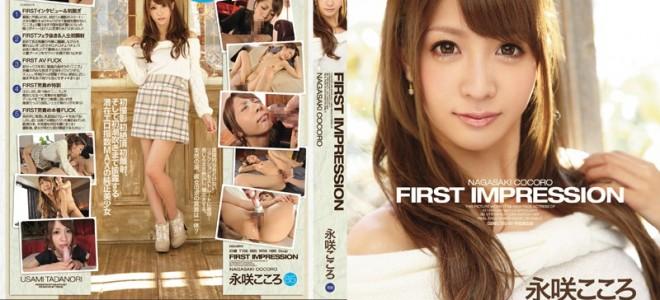 IPZ-549 / FIRST IMPRESSION 85 Ei Saki heart