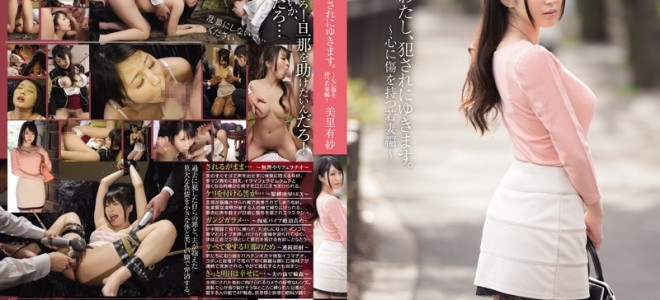 SNIS-389 / I will snow fucked. Wife Hen Misato Arisa to have a scratch on
