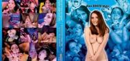 Das Erste Mal - Lia-Louise - SuBe 18 Und SChon Spermaverliebt! / 2016 г., Bukkake, All Sex, Group, 1080p