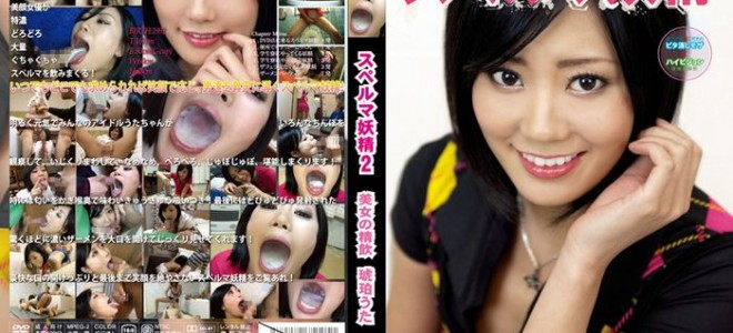 ASW-098 / Cum Swallow Fairy 2 Beautiful woman's fine drink Amber song