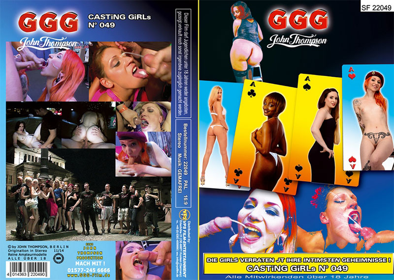 Casting-Girls-No.-049