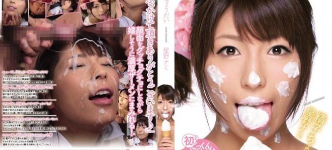 [SNIS-069] Sperm give me Nami Hoshino